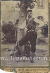 Ν. ΣΕΡΓΙΟΣ, ΝΟΜΑΡΧΗΣ ΡΕΘΥΜΝΗΣ