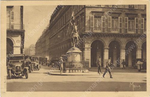 LES PETITS TABLEUX DE PARIS
