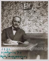 Ηλίας Γεωργόπουλος