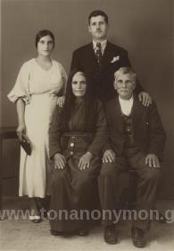 Οικογενειακή